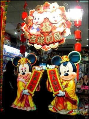 Rat - nouvel an chinois